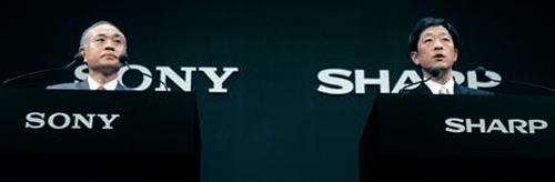 Sony en Sharp in lcd
