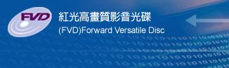 FVD logo