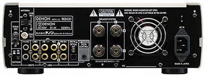 Denon RCD-CX1 cd receiver - achterzijde