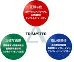 sony-trimaster-uitgangspunten