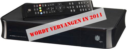 upc-mediabox